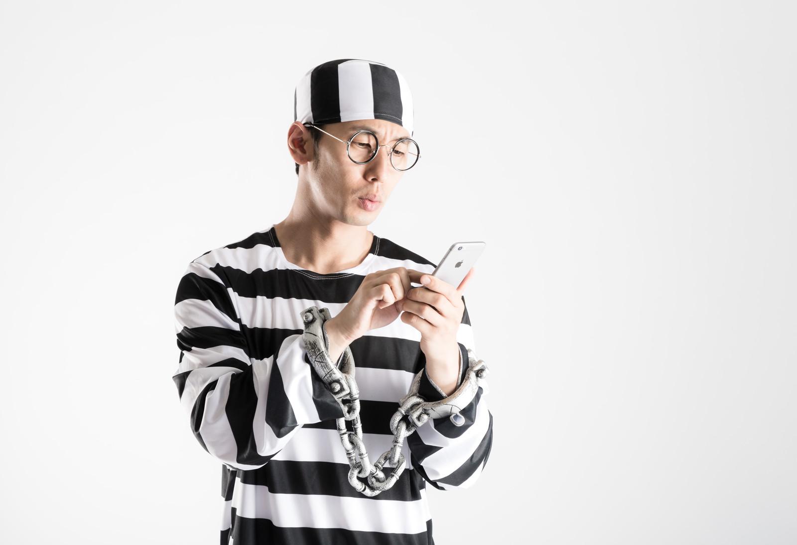 アクタージュ強制打切り確定か、作者「マツキタツヤ」がわいせつ容疑で逮捕